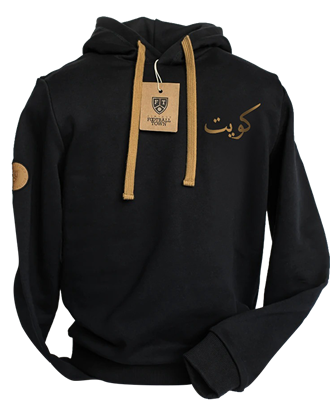 Picture of Kuwait Hoodie