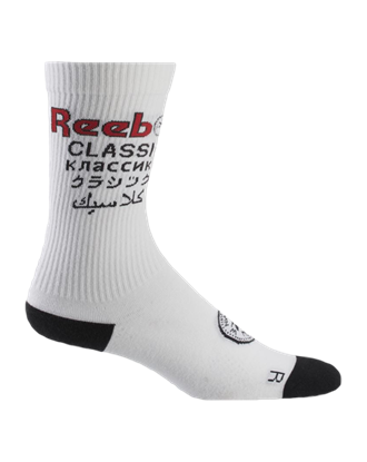 Picture of CL Roadtrip Sock